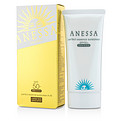 Shiseido Anessa Perfect Essence Sunscreen A+N Spf 50+ Pa++++ (Limited Edition) for women by Shiseido